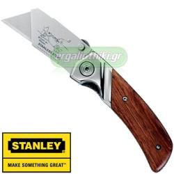 STANLEY 0-10-073 Μαχαίρι αναδιπλούμενο