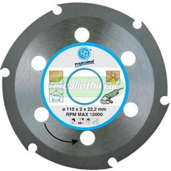 PG 419.90 Δίσκος κοπής ξύλου - PVC Φ115
