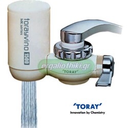 TORAYVINO MK2 Φίλτρο νερού βρύσης