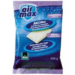 BISON AIR MAX Ανταλλακτικό συλλέκτη υγρασίας 450gr (άρωμα λεβάντας)