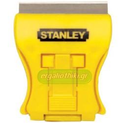 STANLEY 0-28-218 Ξύστρα ελαφρού τύπου
