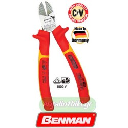 BENMAN TOOLS 71139 Πλαγιοκόπτης 160mm VDE 1000V