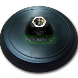Πέλμα Φ125mm γυαλόχαρτου με αυτοπρόσφυση