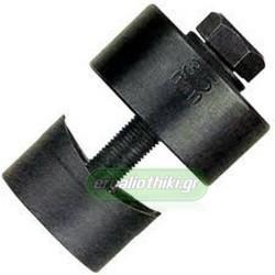 Τρυπάνι νεροχύτη Inox 35mm TAIWAN