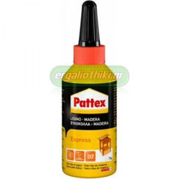 PATTEX EXPRESS D2 Ξυλόκολλα 75gr
