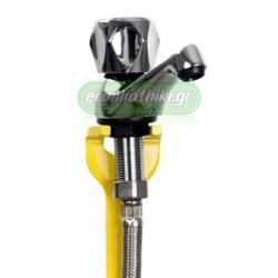 STANLEY 0-70-454 Κλειδί για ρακόρ νιπτήρων