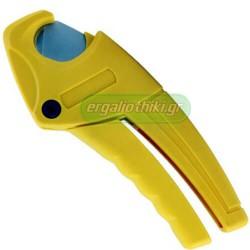 STANLEY 0-70-450 Κόφτης πλαστικού σωλήνα