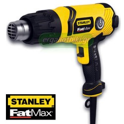 STANLEY FATMAX FME670K Πιστόλι θερμού αέρα