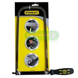 STANLEY STHT0-20128 Πριόνι - σεγάκι ειδικών εφαρμογών