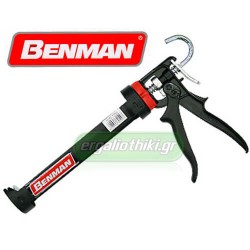 BENMAN TOOLS 70100 Πιστόλι σιλικόνης βαρέως τύπου φισιγγίων 310ml