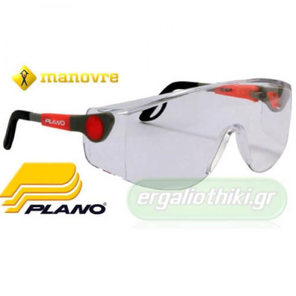 9519ce0c24 PLANO G20 Γυαλιά προστατευτικά διάφανα