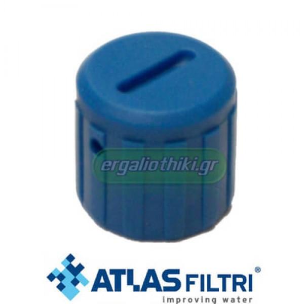 ATLAS 22580 Εξαεριστηράκι