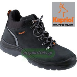KAPRIOL TUCSON Παπούτσια εργασίας S3