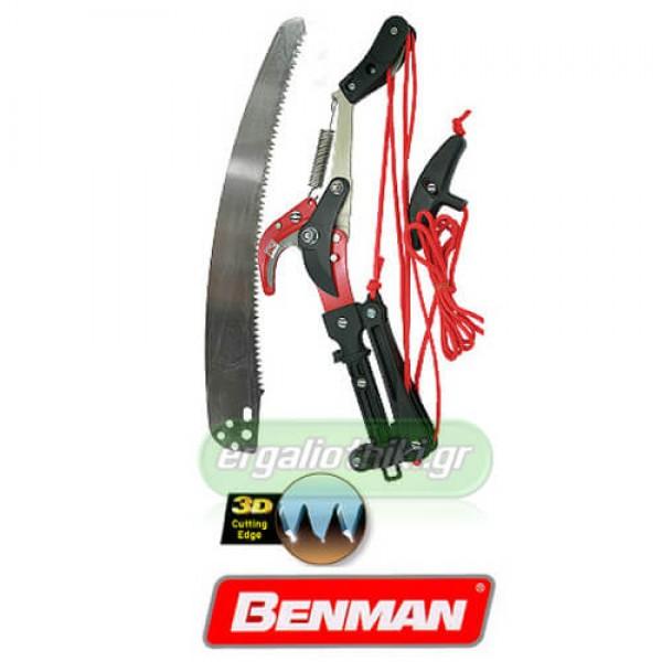 BENMAN TOOLS 77008 Κονταροψάλιδο με πριόνι κλαδέματος