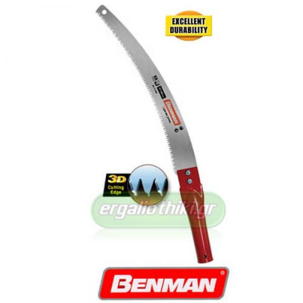 BENMAN TOOLS 70029 Πριόνι κλαδέματος - κλαδευτήρι KJ7-350