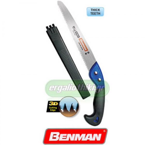 BENMAN TOOLS 70149 Πριόνι κλαδέματος - κλαδευτήρι