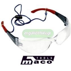 MACO MC06013 Γυαλιά προστασίας