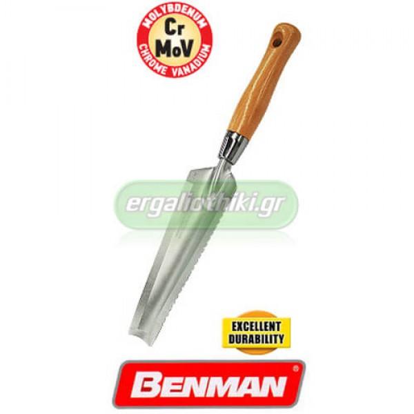 BENMAN TOOLS 77050 Φτιαράκι κήπου στενό με δόντια