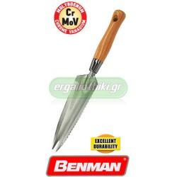 BENMAN TOOLS 77051 Φτιαράκι κήπου στενό διχαλωτό
