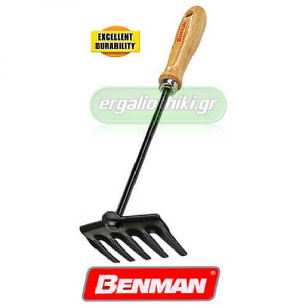 BENMAN TOOLS 77046 Μίνι τσουγκράνα 5 δοντιών