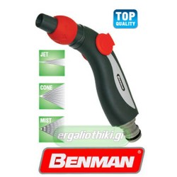 BENMAN TOOLS 77029 Πιστόλι ποτίσματος πλαστικό