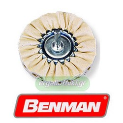BENMAN TOOLS 74366 Πανόβουρτσα δραπάνου Φ80mm
