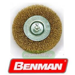BENMAN TOOLS ΣΕΙΡΑ 74300 Συρματόβουρτσα δραπάνου ίσια (επιλέγετε μέγεθος)