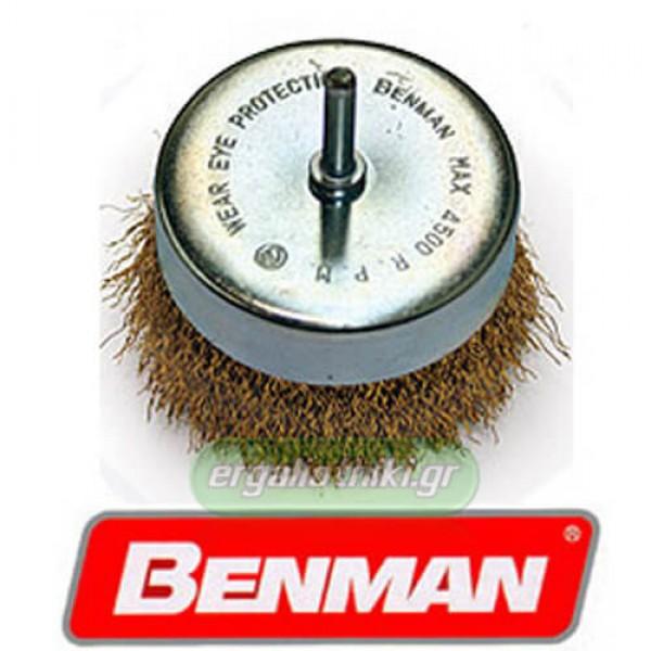 BENMAN TOOLS ΣΕΙΡΑ 74300Συρματόβουρτσα δραπάνου κούπα (επιλέγετε μέγεθος)