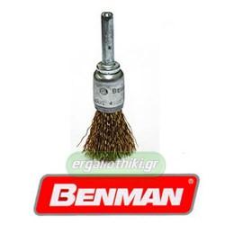 BENMAN TOOLS ΣΕΙΡΑ 74300 Συρματόβουρτσα δραπάνου πινέλο (επιλέγετε μέγεθος)