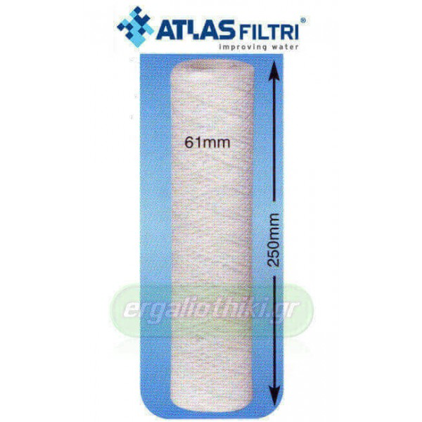 ATLAS FA 10 SX Ανταλλακτικό φίλτρο νερού Senior