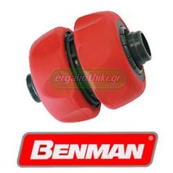 "BENMAN TOOLS 77023 Σύνδεσμος ελαστικού σωλήνα 1/2"" και 5/8"""