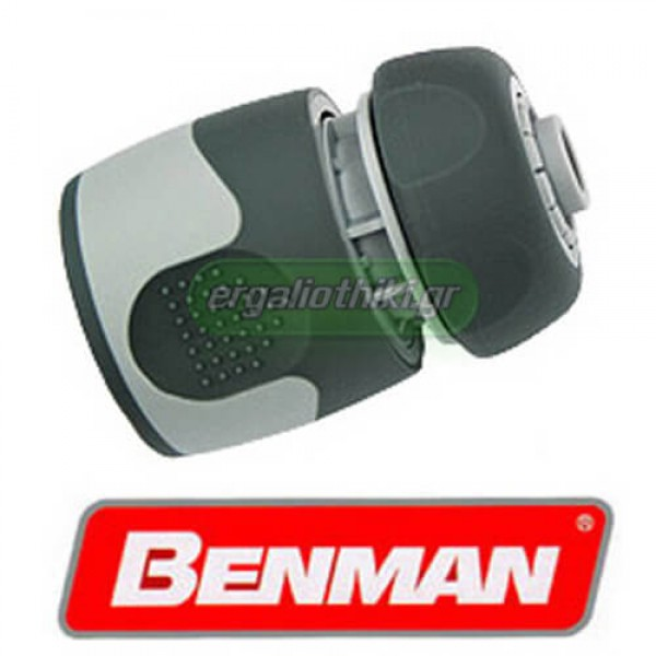 "BENMAN TOOLS 77025 Ταχυσύνδεσμος 1/2"" και 5/8"" Universal"