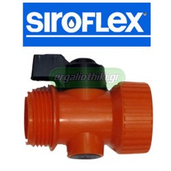 "SIROFLEX 4320 Πλαστικός διακόπτης 3/4"""