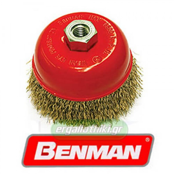 BENMAN TOOLS ΣΕΙΡΑ 74300 Συρματόβουρτσα γωνιακού τροχού κούπα (επιλέγετε μέγεθος)