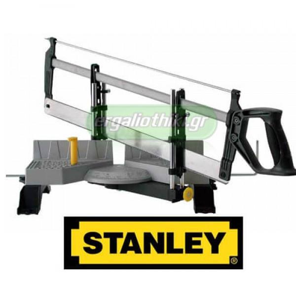 STANLEY 1-20-800 Φαλτσοκούτι με πριόνι