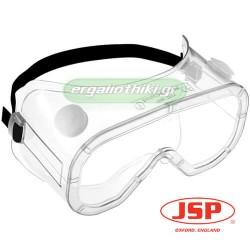 JSP MARTCARE IDV A/MIST Γυαλιά προστασίας