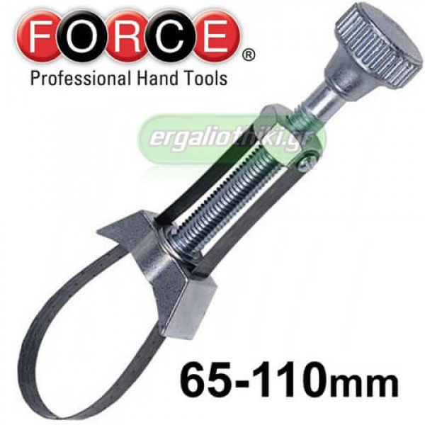 FORCE TOOLS 61910 Φιλτρόκλειδο λάμας Φ65-110mm