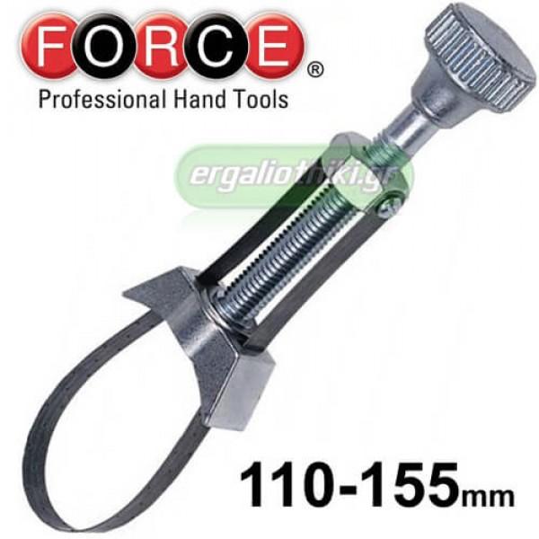 FORCE TOOLS 61910L Φιλτρόκλειδο λάμας Φ110-155mm