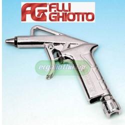 FG 27A Φυσητήρας με κοντό ρύγχος