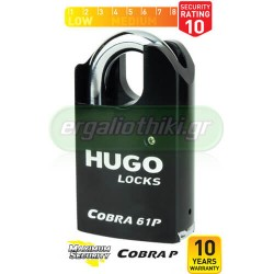 HUGO LOCKS COBRA 61P 60152 Λουκέτο