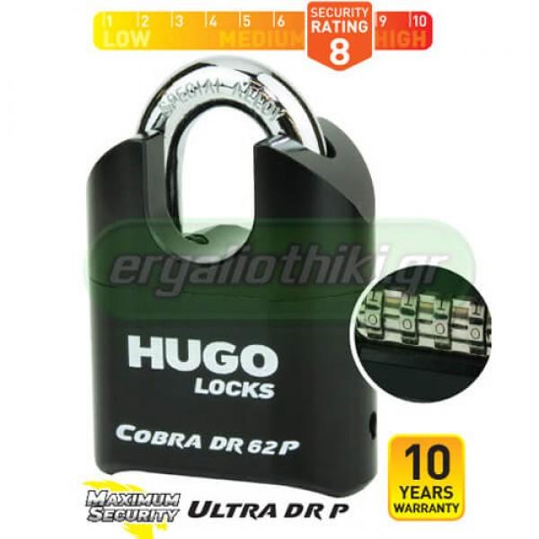 HUGO LOCKS COBRA ULTRA DR 62 P 60125 Λουκέτο