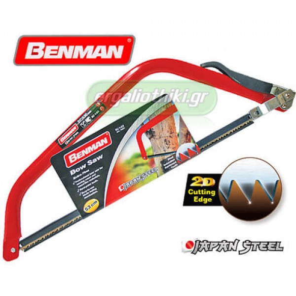 BENMAN TOOLS 70010 Τοξοπρίονο (επιλέγετε μέγεθος)