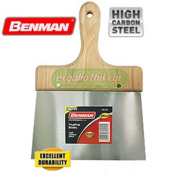 BENMAN TOOLS Σπάτουλα μακριά με ξύλινη λαβή (επιλέγετε μέγεθος)