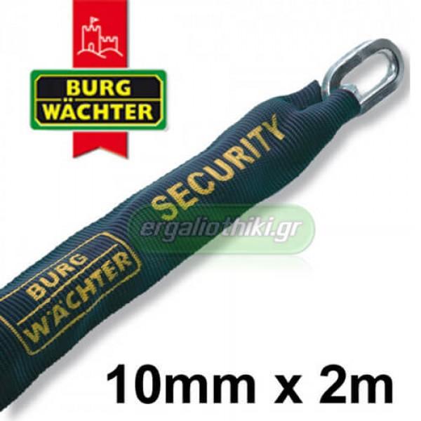 BURG WACHTER GKM 10/200 Αλυσίδα ασφαλείας 2 μέτρα