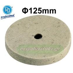 PG Tools 339.27 Τσόχινος τροχός γυαλίσματος Φ125mm