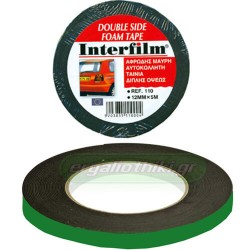 INTERFILM 110 Ταινία διπλής όψης αφρώδες μαύρη 12mm x 5m
