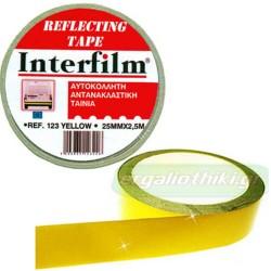 INTERFILM 123 Αντανακλαστική αυτοκόλλητη ταινία 25mm x 2,5m κίτρινη