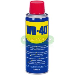 WD-40 Αντισκωριακό - λιπαντικό 200ml