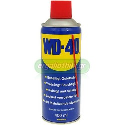 WD-40 Αντισκωριακό - λιπαντικό 400ml