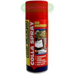 SARATOGA COLLA SPRAY USO UNIVERSALE Κόλλα 400ml
